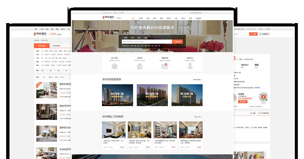 鼎尖房产营销网站,专业房产网站和微站